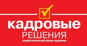 Как продлить срок пребывания иностранцу в Росии