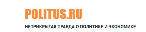 Дополнительная ответственность за прибывших в Россию иностранных граждан ляжет на приглашающую сторону