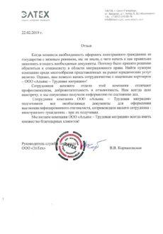 Кормановская В.В