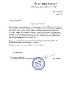 А.А.Мусаев