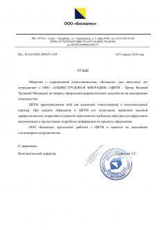 Силантьев Э.Г.