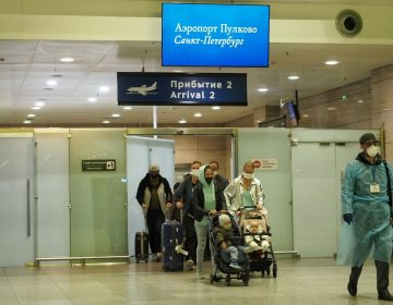 Кому разрешили въезд в Россию?