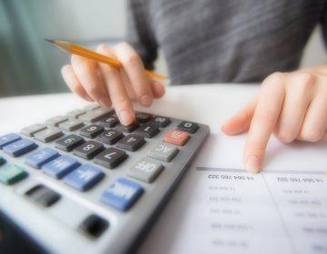 Уведомление о выплате заработной платы ВКС