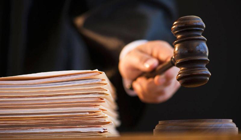 Изменения в законе
