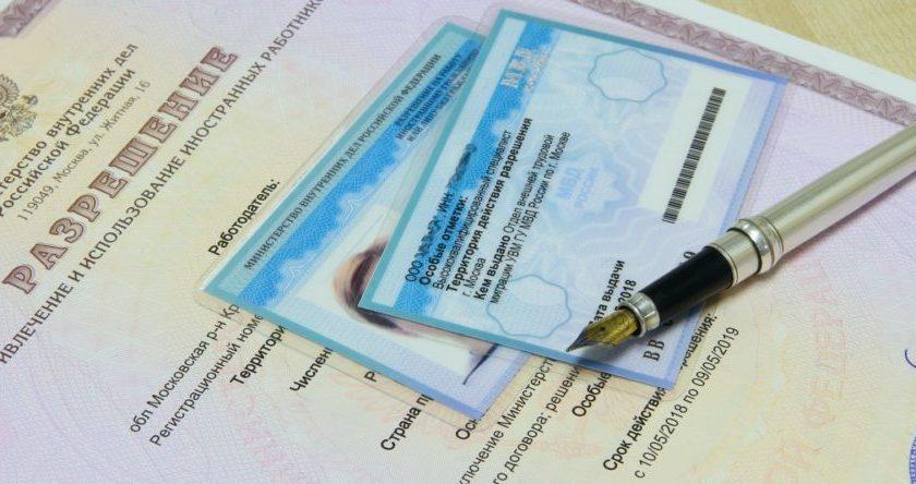 Разрешение на работу ВКС – что важно знать?